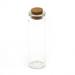 Γυάλινο βάζο 22 χ 70 mm φελλό 30 ml