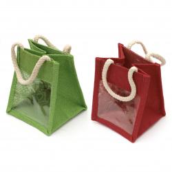 Торбичка от зебло тип кашпа 130x150~260 мм непромокаема с дръжки АСОРТЕ