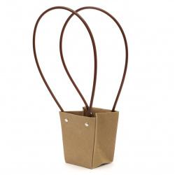 Опаковка за цветя хартиена чанта 10x9x7 см крафт