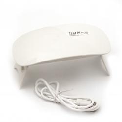 Мини UV/LED лампа 131x67x19 мм за гел лак 6W сгъваема бяла