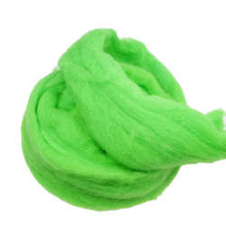 Прежда ВЪЛНА филц лента светло зелена -50 грама ~1.8 метра