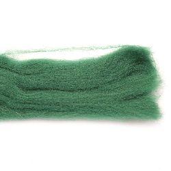 Прежда ВЪЛНА филц лента тревисто зелена -50 грама ~1.8 метра