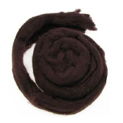 YARN WOOL felt tape brown for handmade clothes and accessories -50 grams ~ 1.8 meters