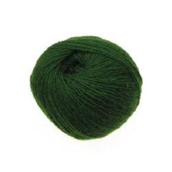 Прежда вълна зелена -50 грама