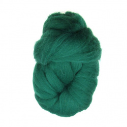 wool yarn for handmade clothes and accessories  green 100 grams -4 meters