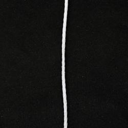 Шнур полиестер 3 мм бял -5 метра