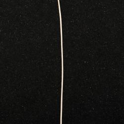 Шнур полиестер 1 мм бял -80 метра