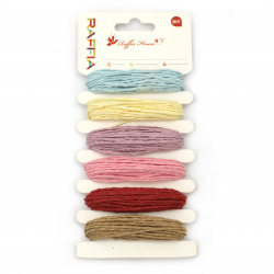 Paper cord 2 mm