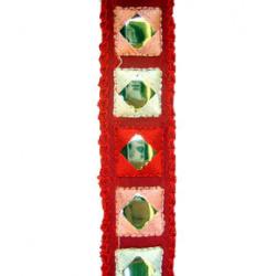 Ширит 2 мм червен -2