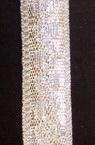 Ширит 1 мм сребро