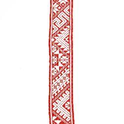 Ширит 35 мм червен с бяло -1 метър