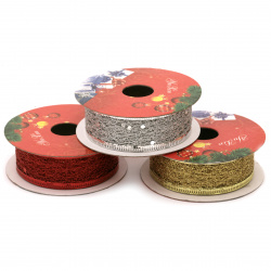 Decorative Christmas  Ribbon, Organza, Wired edge, Assorted patterns  ~ 2.7 meters