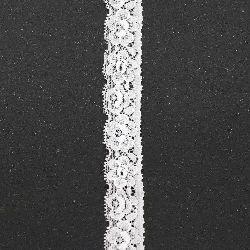Лента дантела еластична 25 мм бяла - 1 метра
