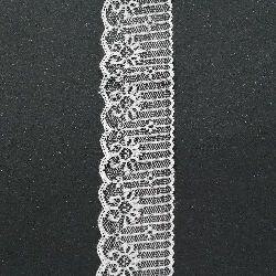 Vintage Lace Ribbon for Decoration, Wedding Party, Clothes, Sewing, Gift Wrapping 48 mm