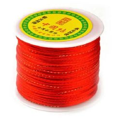 Polyester cord for jewellery making 2 mm