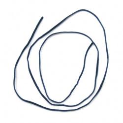 Συνθετικό σουέτ κορδόνι 3x1 mm μπλε σκούρο -10 τεμάχια x 1 μέτρο