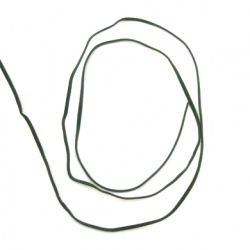 Eco suede jewellery elastics 2.5 mm