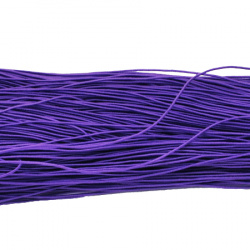 Elastic Cord, with Nylon Outside and Rubber Inside 1mm purple -27 meters