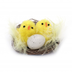 Easter Nest with two chicks and an egg 60 mm for decoration