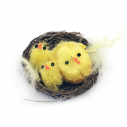 Easter Nest 60 mm 3 chicks for decoration