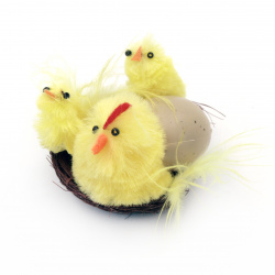 Easter Nest with three chicks and an egg 60 mm for decoration