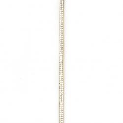 Συνθετικό σουέτ κορδόνι 5x3 mm με δύο σειρές στρας εκρού -1 μέτρου
