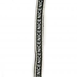 Συνθετικό σουέτ κορδόνι 15x3 mm μαύρο με επιγραφή και στρας -1 μέτρο
