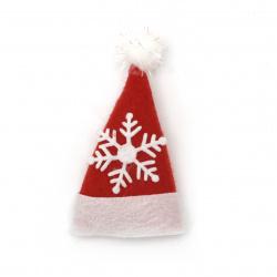 Textile figurine 75x45 mm Christmas hat -5 pieces