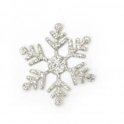 Снежинка брокат текстил 30 мм цвят сребро -20 броя