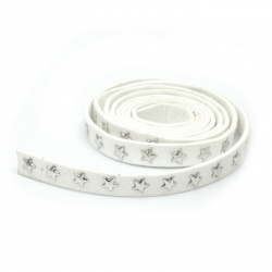 Suede tape 8x2 mm with aluminum cabochons white -1 meter