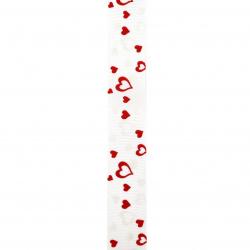 Braid satin 25 mm corduroy white hearts -1.9 meters