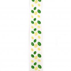 Сатенен ширит 25 мм рипс бял листа -2 метра