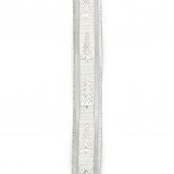 Ширит органза и сатен 25 мм бял с ламе сребро елха -2 метра
