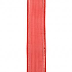 Лента органза 40 мм червена с кант ламе сребро -2 метра