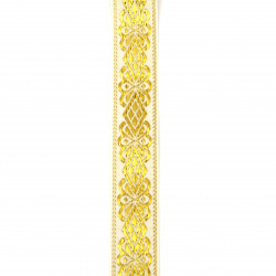 Braid textile 28 mm beige with lame gold ornament -2 meters