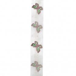 Κορδέλα οργάνζτα 25 mm λευκό με πράσινες πεταλούδες -2 μέτρα