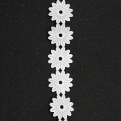 Ширит цвете сатен 25 мм бял -1 метър