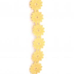 Ширит цвете сатен 25 мм оранжев -1 метър