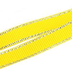 Лента Сатен 9 мм жълта рипс с ламе сребро -5 метра