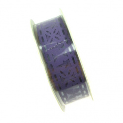 Polypropylene Strip 15 mm adhesive purple with butterflies -1 meter