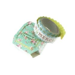 Adhesive Washi Tape, Decorations, Gift Wrapping, DIY Crafts, Scrapbooking, Decoupage 20 mm adhesive blue -1.5 meters