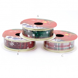 Decorative Christmas Ribbon, Textile, Wired Edge, Assorted Patterns  25 mm - 2.70 meters