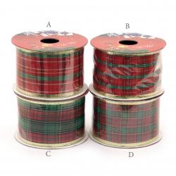 Лента текстил 50 мм с алуминиев кант Коледа АСОРТЕ -2.70 метра
