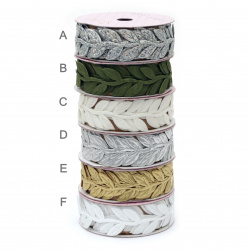 Fabric Ribbon Leaves 25 mm ASSORTED ~ 1.85 meters