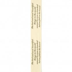 Лента памук 20 мм с щампа думи -3 метра