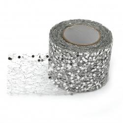 Тюл мек с декоративни елементи 5 см цвят сребро -1 метър