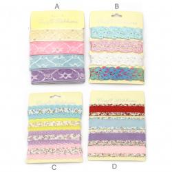 Textile ribbon 25 mm 4 colors x1 meter