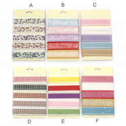 Banda textilă 25 mm 5 culori x1 metru