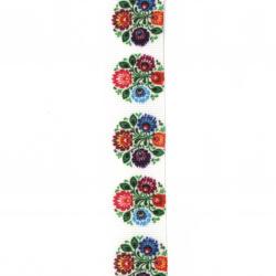 Κορδέλα γκρο πολυεστέρα 25 mm λουλούδια -3 μέτρα/ συσκευασία