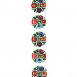 Banda din poliester 25 mm flori de velur -3 metri